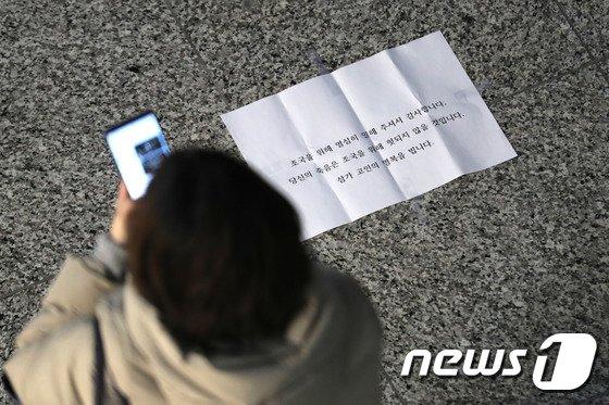 [사진]이재수 전 국군기무사령관 오피스텔서 투신