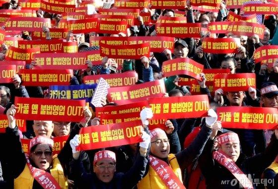 전국택시노조와 전국개인택시운송사업조합 등 4개 택시단체들이 22일 오후 서울 여의도 국회 앞에서 열린 카카오의 카풀 서비스 도입에 반대하는 2차 집회에서 구호를 외치고 있다.