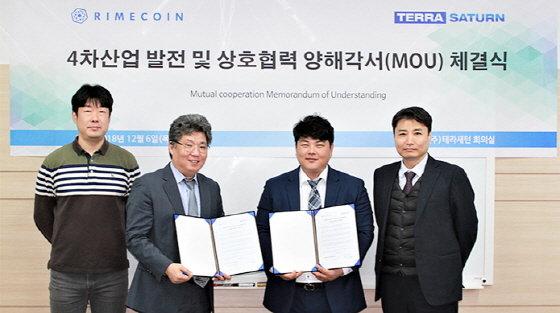 김영기 라임코인파운데이션 대표(왼쪽에서 두 번째)와 유기철 테라새턴 대표(왼쪽에서 세 번째)/사진제공=테라새턴
