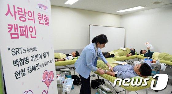 [사진]SRT 사랑의 헌혈