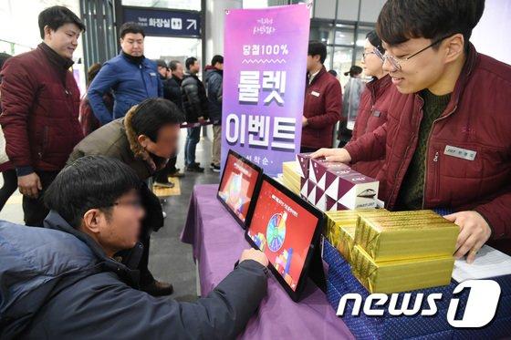 [사진]룰렛게임 즐기는 SRT 이용객들