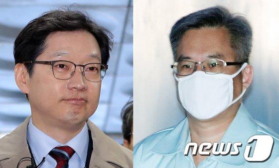 김경수 경남지사(51)와 '드루킹' 김모씨(49)가 7일 120일만에 법정에서 대면했다.  © News1 구윤성 기자