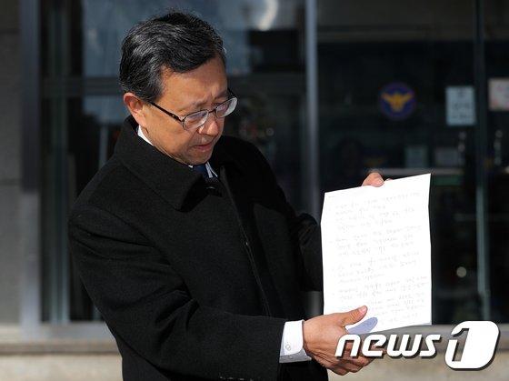 [사진]'세월호 유족 사찰혐의' 이재수 전 기무사령관 유서 공개