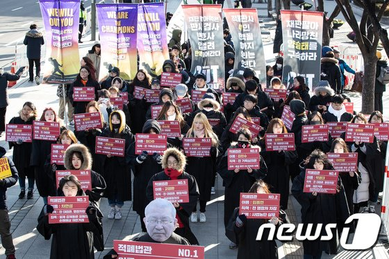 [사진]대학생들, 적폐판사 탄핵하라