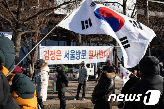 [사진]김정은 서울방문 결사반대