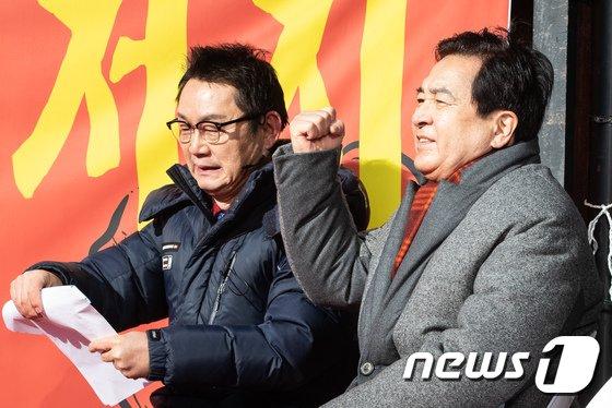 [사진]'김정은 방남 저지' 구호 외치는 심재철 의원