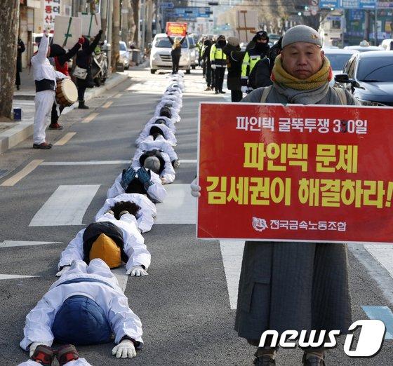 [사진]공장 정상화 촉구 '오체투지 행진'