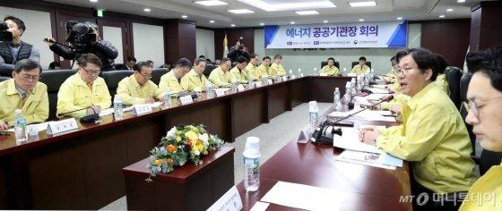 성윤모 산업통상자원부 장관이 12일 오전 서울 종로구 한국무역보험공사에서 열린 '에너지 공공기관장 회의'에서 모두발언하고 있다./사진=홍봉진 기자
