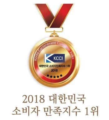 스쿨뮤직이 '2018 대한민국 소비자만족지수 1위' 종합악기쇼핑몰 부문 대상을 수상했다/사진제공=머니투데이