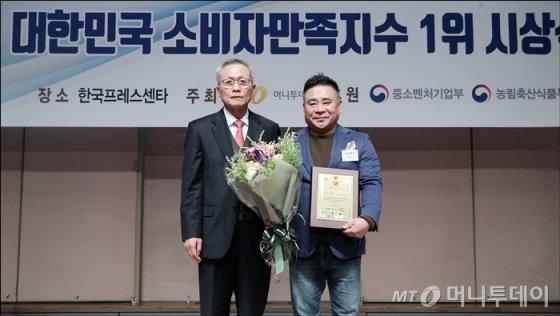 '2018 대한민국 소비자만족지수 1위 시상식'에서 약손명가 이병철 회장이 수상했다/사진=김창현기자