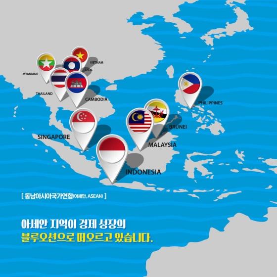 [카드뉴스]'新남방정책'으로 알아보는 선제적 전략의 Insight