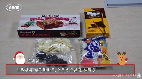 15분 만에 만드는 '루돌프 티라미수' (영상)