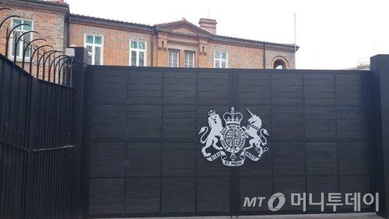 포스가 장난이 아닌 영국 대사관 후문.