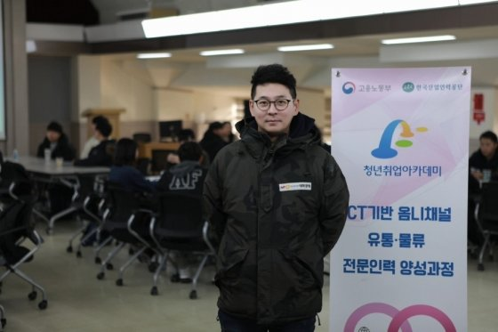 권현수 머니투데이 교육법인 기업가정신 부장