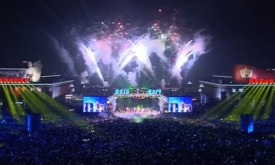 /사진=조선중앙TV 중계 영상 캡처