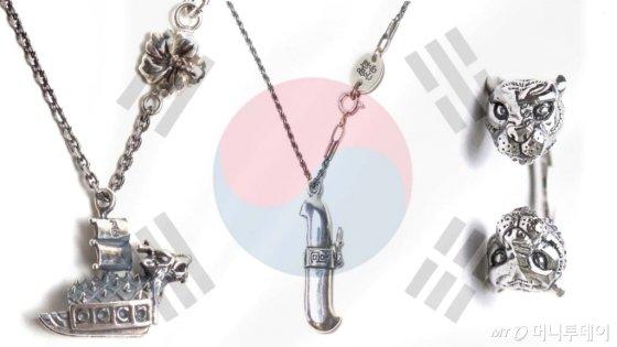 한국의 멋과 미를 담은 액세서리들. 거북선, 은장도 펜던트, 호랑이 반지 (왼쪽부터) /사진=이상봉 기자