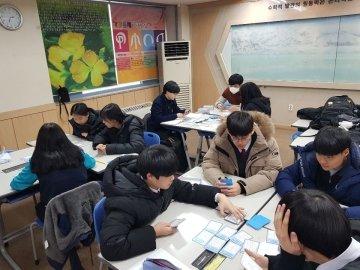 중고등학교 현장에서 학생들이 수학 보드게임 '데카르트 핏 AR'을 실습하고 있다./사진제공=수학사랑