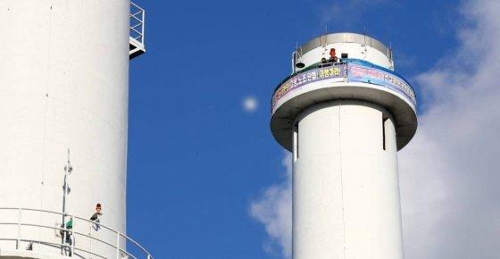 지난달 24일 오전 서울 양천구 열병합발전소 75m 높이 굴뚝에서 민주노총 금속노조 파인텍지회 소속 노동자들이 농성을 벌이고 있다. /사진=뉴시스
