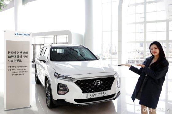 현대자동차가  '싼타페 10만대 돌파 기념 렌탈 시승 이벤트'를 실시한다고 9일 밝혔다. /사진제공=현대자동차