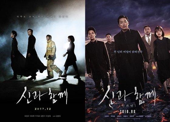 웹툰 원작으로 영상화한 사례 중 가장 큰 성공을 거둔 영화 '신과함께' 시리즈.