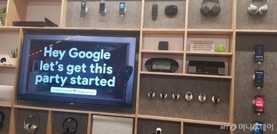 구글 어시스턴트 관련 제품들/사진=황시영 기자