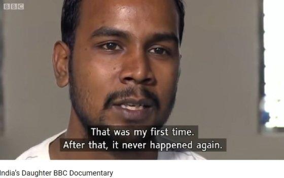 BBC 다큐멘터리형 영화 '인도의 딸'(India's daughter) 중 /사진=유튜브 캡처