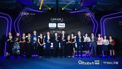 버드데이트(BUDDATE) 중국지역 마케팅 최고관리자 쉬치(徐琦) 여사의 수상모습/사진제공=버드데이트