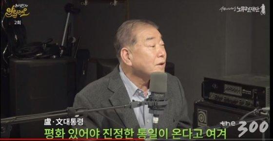 """문정인 """"트럼프, 文 DMZ 동행·노벨상 언급 높이 평가""""(상보)"""
