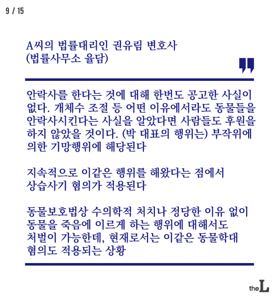 [카드뉴스] '킬링' 케어