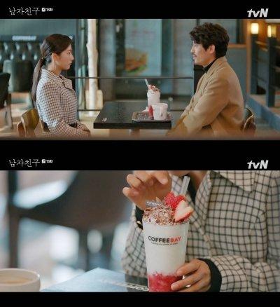 드라마 <남자친구>에 등장한 커피베이 딸기 신메뉴 '딸기 뿅뿅 프라노베'/사진제공=커피베이