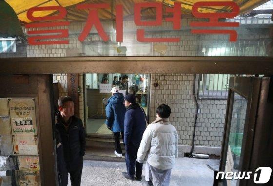 서울 중구 을지면옥 앞에 손님들이 줄지어 기다리고 있다. /사진제공=뉴스1