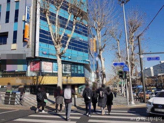 24일 서울시 강남구 대치동 대치사거리 근처 /사진=이재은 기자