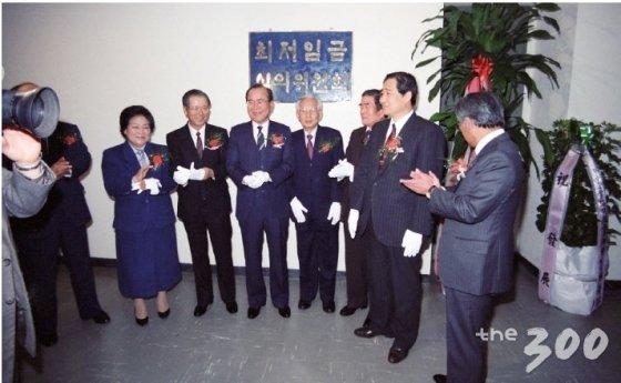 1987년 12월18일. 첫 최저임금심의위원회가 출범하고 현판식을 하고 있다./사진=최저임금위원회