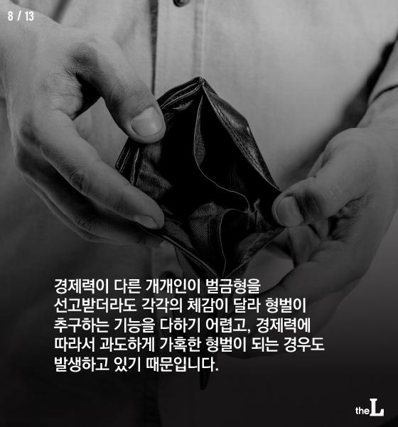 [카드뉴스] 누구에게는 껌값, 누구에게는 전재산