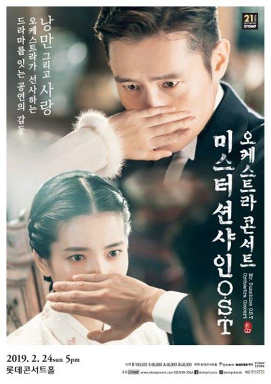 오케스트라로 '보는' 드라마와 영화
