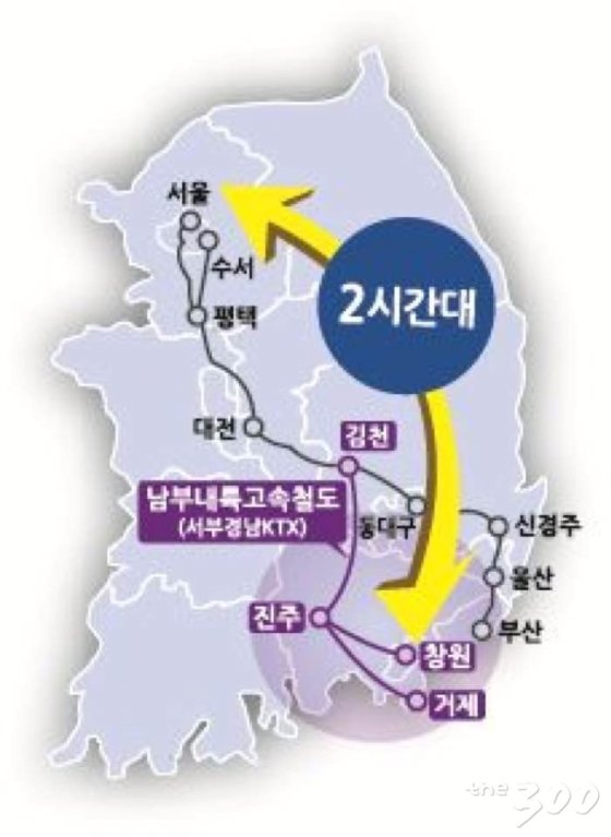 """김경수 """"서부경남KTX, 한반도 평화시대 남-북-유라시아 대륙 관통"""""""
