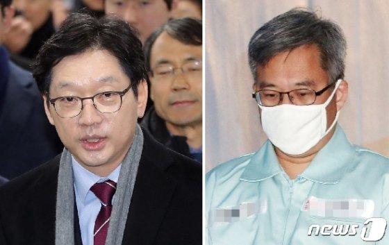 """[사진] 법원 """"김경수, 드루킹에 도움 받아""""…'공범 여부' 주목"""