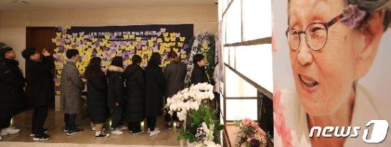 [사진] '故 김복동 할머니를 기억하며'