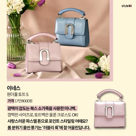 [카드뉴스] 사랑을 담아…밸런타인데이 선물 추천 6