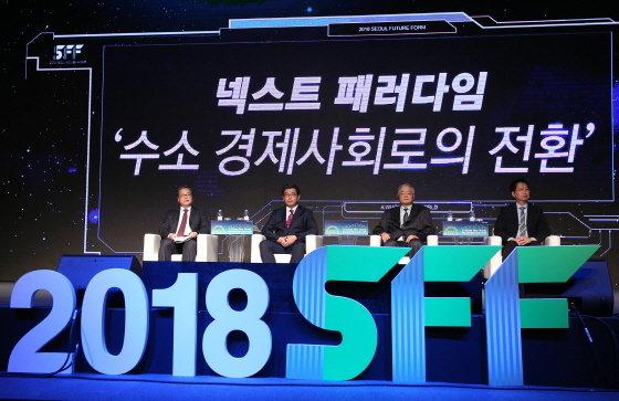 지난해 11월 28일 서울 용산구 그랜드하얏트 호텔 그랜드볼룸에서 열린 '2018 서울퓨처포럼(SFF) 새로운 세상의 발견: AI도시와 수소경제'에서 '수소 경제사회로의 전환'을 주제로 패널들이 토론을 하고 있다./사진=뉴스1<br />