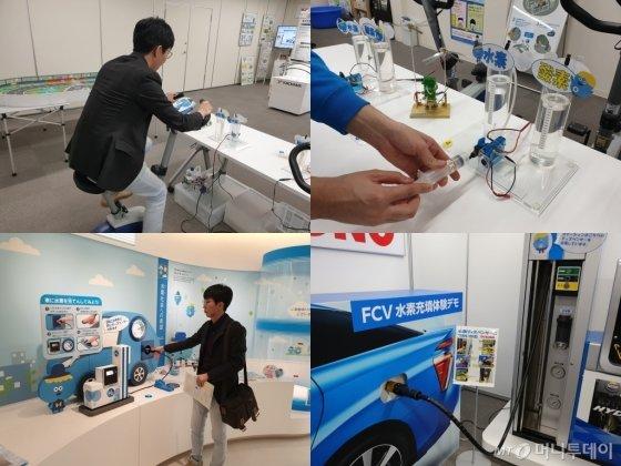 지난달 30일 도쿄 고토구 수소정보관 '도쿄 스이소미루'에서 기자가 직접 체험을 해보고 있다. /사진=김남이 기자