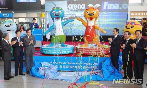 서울역에 설치될 조형물이 공개되고 있다. /사진=뉴시스
