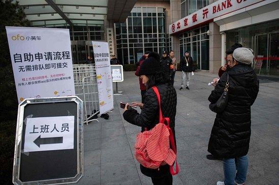 2018년 12월20일 고객들이 공유자전거 증거금을 받기 위해 오포 본사 앞에서 대기하고 있다./AFPBBNews=뉴스1