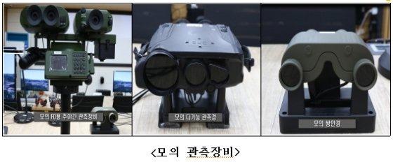 실제포격 방불…軍, 가상현실에서 게임처럼 훈련한다