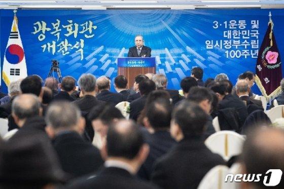 [사진] 광복회관 개관식 개최