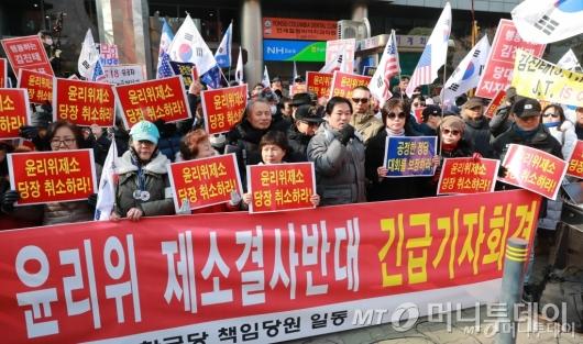 """[영상]""""김진태, 윤리위 제소 취소하라"""""""
