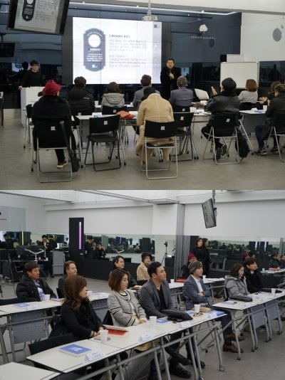 (주)커커, 'K하모니' 모임 결성 후 첫 오리엔테이션 진행/사진제공=(주)커커