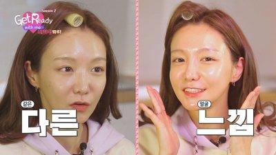 배우 신소율이 방송에서 '메이필 물광스틱'을 소개했다/사진제공=메디필