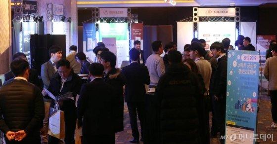 20일 오후 서울 중구 롯데호텔에서 열린 '스마트금융 & 정보보호페어(SFIS) 2019' 컨퍼런스에서 참석자들이 전시부스를 둘러보고 있다./사진=홍봉진 기자