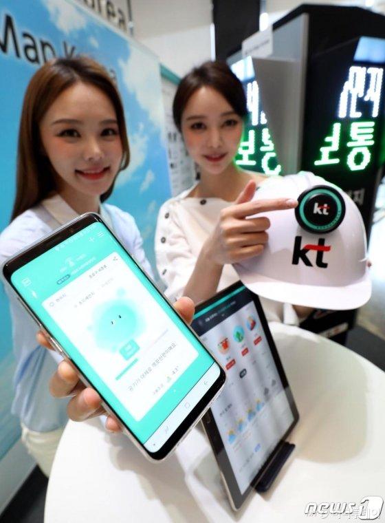 18일 오전 서울 광화문 KT 스퀘어에서 열린 KT 에어 맵 코리아 프로젝트 간담회에서 모델들이 미세먼지 상황을 쉽게 확인할 수 있는 애플리케이션을 소개하고 있다. KT는 에어맵 플랫폼과 빅데이터 분석을 결합해 맞춤형 미세먼지 확산 패턴 분석 및 저감 솔루션 등을 제공한다고 밝혔다. 한편 KT는 지난해 12월부터 UN환경계획과 손잡고 에어맵 코리아 프로젝트의 글로벌 확산을 추진하고 있다./사진=뉴스1